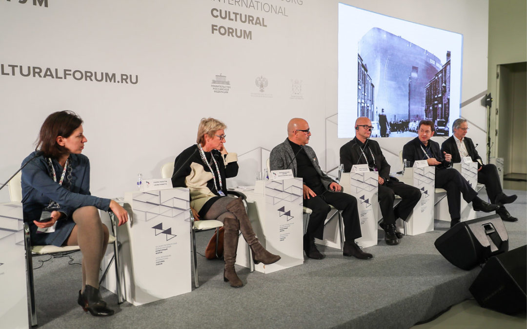 Panel discussion in Saint Petersburg